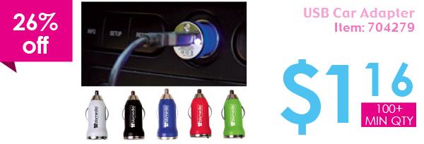 26% off USB Car Adapler