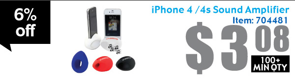 iPhone 4 /4s Sound Amplifier
